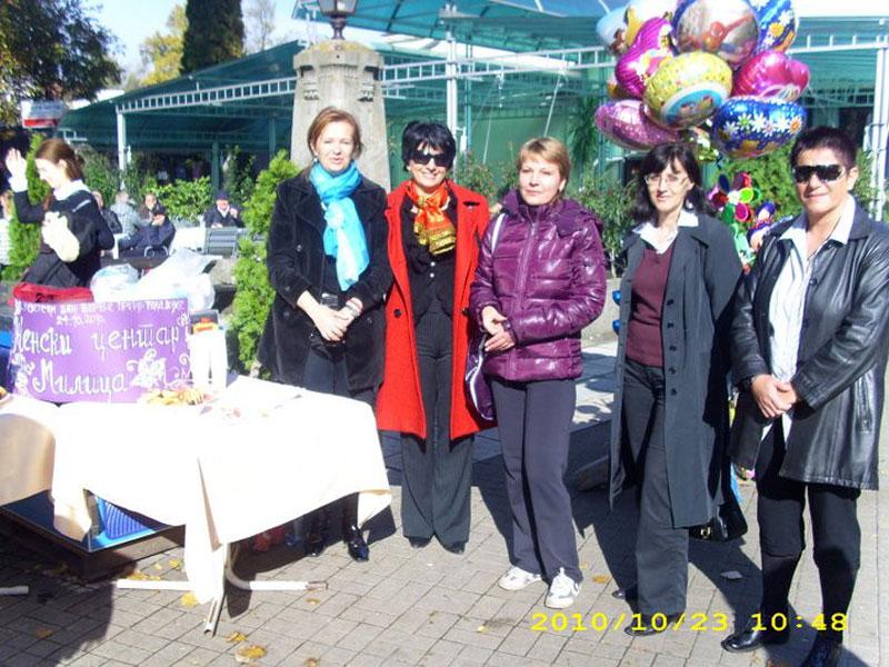 Svetski dan borbe protiv karcinoma dojke 2010/11